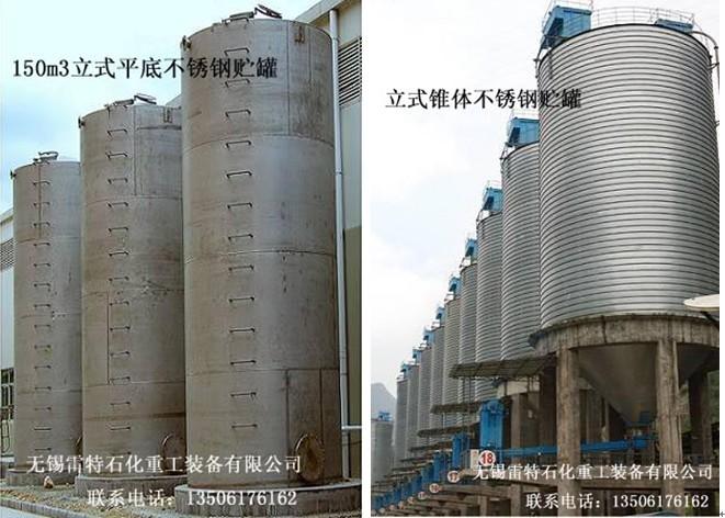 锁口,盘梯,护栏等)均采用强度较低的普通碳素结构钢,其余配件,附件则